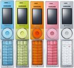 Мобильный телефон Samsung SGH-X830