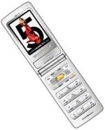 Мобильный телефон SkyVox PH009