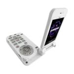 Мобильный телефон Samsung SCH-B450